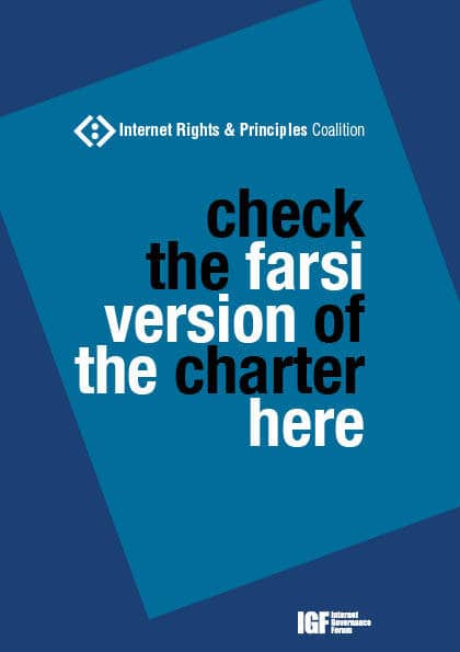 Farsi - IRPC Charter